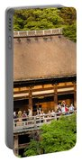 Kiyomizudera Temple Portable Battery Charger