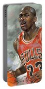 Michael Jordan Portable Battery Charger by Ylli Haruni