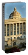 Missouri State Capital Portable Battery Charger