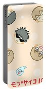 Mob Psycho 100 Portable Battery Charger