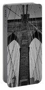 New York City - Brooklyn Bridge Portable Battery Charger