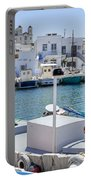 Paros - Cyclades - Greece Portable Battery Charger by Joana Kruse