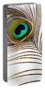 Peacock Feathers Portable Battery Charger