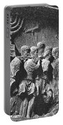 Rome: Arch Of Titus Portable Battery Charger
