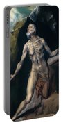 Saint Jerome Portable Battery Charger