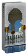 Sheikh Zayed Grand Mosque Abu Dhabi United Arab Emirates Portable Battery Charger