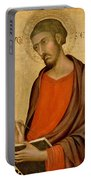 St Luke Portable Battery Charger