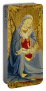 The Madonna Of Humility Portable Battery Charger