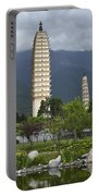Three Pagodas Of Dali Portable Battery Charger