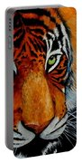 Tiger, Tiger Burning Bright... Portable Battery Charger