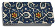 Turkish Textile Pattern Portable Battery Charger