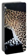 Walking Leopard Portable Battery Charger