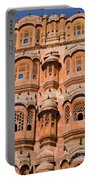 Wind Palace - Jaipur Portable Battery Charger