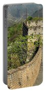 The Mutianyu Section Of The Great Wall Of China, Mutianyu Valley Portable Battery Charger