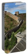 The Great Wall Of China Near Jinshanling Village, Beijing Portable Battery Charger