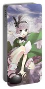 15729 Touhou Konpaku Youmu Portable Battery Charger