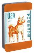 1962 Korea Jindo Dog Postage Stamp Portable Battery Charger