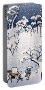 19th C. Snow On Asuka Hill Portable Battery Charger