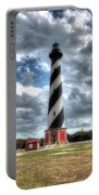 Cape Hatteras Lighthouse, Buxton, North Carolina Portable Battery Charger