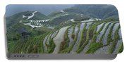 Longsheng Rice Terraces Portable Battery Charger
