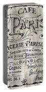 Paris Bistro  Portable Battery Charger