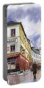 Paris Montmartre  Portable Battery Charger