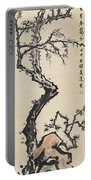 Plum Blossom Portable Battery Charger
