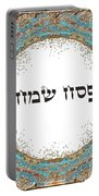 Shabat And Holidays- Passover Portable Battery Charger