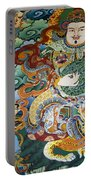 Tibetan Buddhist Mural Portable Battery Charger