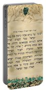 Hebrew Prayer For The Mikvah-woman Prayor Before Immersion Portable Battery Charger