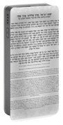 Hebrew Prayer- Shema Israel Portable Battery Charger