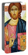 Jesus Teaching Portable Battery Charger
