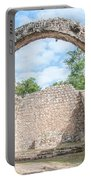 Spanish Chapel At Oxtankah Portable Battery Charger