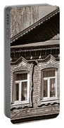 Traditional Old Russian House Facade Portable Battery Charger