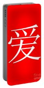 Chinese Love Portable Battery Charger