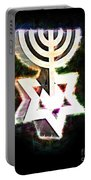 David's Menorah Jerusalem Portable Battery Charger