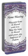 English Home Blessing Portable Battery Charger