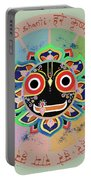 Jagannath Portable Battery Charger