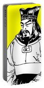 Sun Tzu Portable Battery Charger