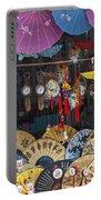 4412- Fan Shop Portable Battery Charger