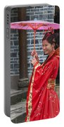 4498- Girl With Umbrella Portable Battery Charger