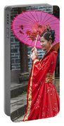 4503- Girl With Umbrella Portable Battery Charger