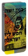 5 Israeli Pounds Banknote - Einstein Portable Battery Charger