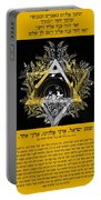 Son Blessing And Shema Israel In Hebrew Portable Battery Charger