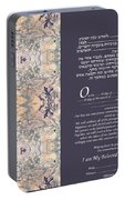 Interfaith Or Reformed Ketubah To Fill Portable Battery Charger
