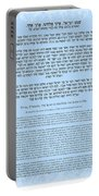 Hebrew Prayer- Shema Israel Portable Battery Charger