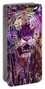 Tiger Predator Fur Beautiful  Portable Battery Charger