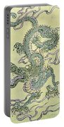 A Chinese Dragon Portable Battery Charger