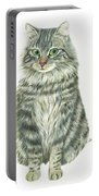 A Furry Cat  Portable Battery Charger