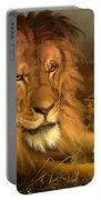 A Lion And A Lioness Portable Battery Charger